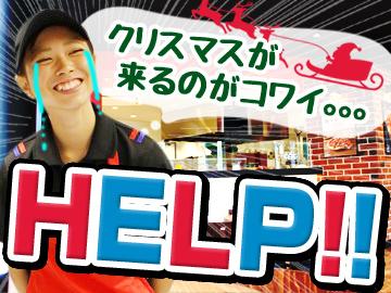 ドミノ・ピザ 新馬場店 /A1000136978のアルバイト情報