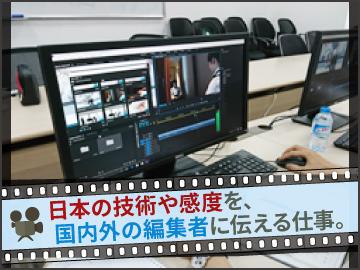 りらいあコミュニケーションズ(株)/1710000019のアルバイト情報