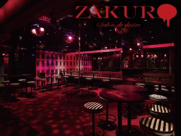 (1)カジュアルフレンチ ZAKURO (2)燻製バル モトカラのアルバイト情報