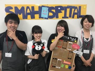 スマホスピタル [1]博多駅前店 [2]熊本店のアルバイト情報