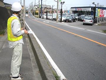 有限会社日本交通流動リサーチのアルバイト情報