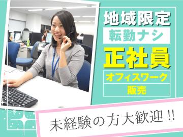 ライクスタッフィング株式会社 中国支社のアルバイト情報