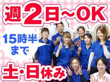 株式会社ミノヤランチサービス 名古屋北店のアルバイト情報