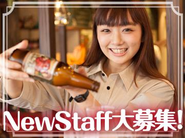 NewStaff大募集♪人気の池袋エリア☆学生&フリーターさん歓迎!