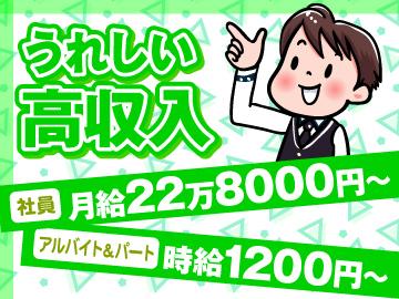 パチンコ カラット鶴来店 のアルバイト情報