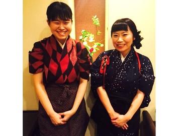 日本料理 翠(すい)のアルバイト情報