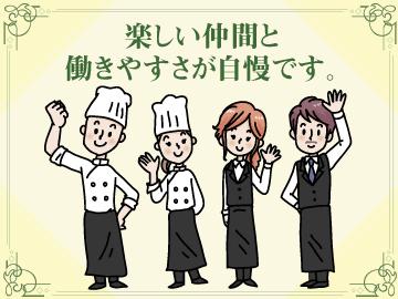 リストランテマリオのアルバイト情報