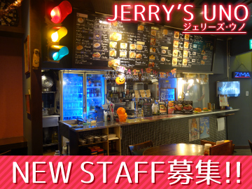 JERRY'S UNO(ジェリーズウノ) プレナ幕張店のアルバイト情報