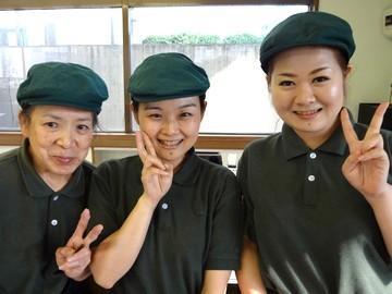 吉野家 31号線海田店 ★車・二輪通勤OK★交通費規定支給 のアルバイト情報