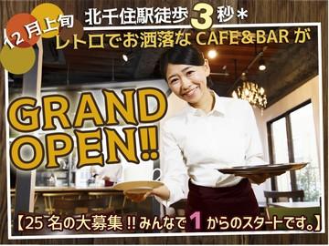 P-KUN CAFE (ピーくんカフェ)のアルバイト情報