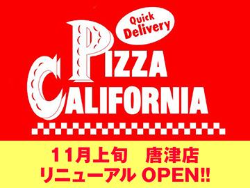 ピザ・カリフォルニア唐津店のアルバイト情報