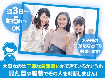 株式会社ドット・コミュニケーションズのアルバイト情報