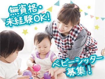 コミル&メイド(1)文京支店(2)品川支店のアルバイト情報