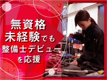 株式会社レソリューション 神戸オフィスのアルバイト情報