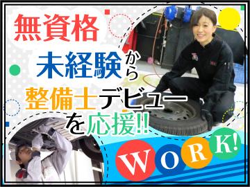 株式会社レソリューション 大阪オフィスのアルバイト情報