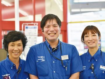 トイザらス 石巻矢本店のアルバイト情報