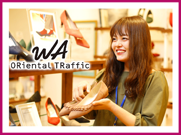【WA ORiental TRaffic】イオンモール甲府昭和店のアルバイト情報