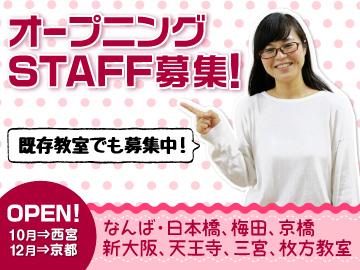 株式会社LITALICO (りたりこ)  <東証一部上場企業>のアルバイト情報