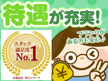 (株)セントメディアMS東 横浜/ms140101のアルバイト情報