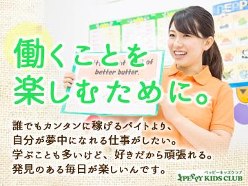 イッティージャパンウエスト株式会社のアルバイト情報