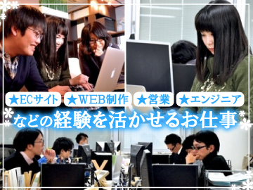 株式会社ロックウェーブのアルバイト情報