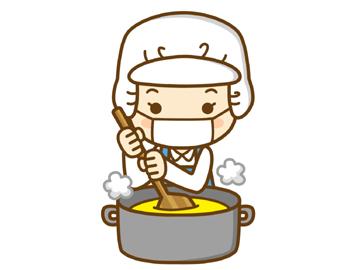 株式会社 家族亭 中津セントラルキッチンのアルバイト情報