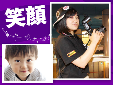 錦明印刷株式会社(きんめいいんさつ)のアルバイト情報