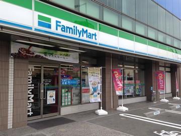ファミリーマート 熊本段山本町店のアルバイト情報