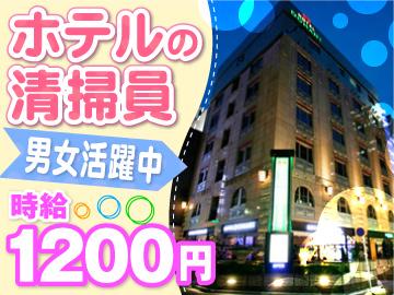 株式会社ヤスダ ホテル ドマーニ 池袋店のアルバイト情報