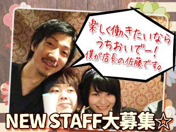 隠れ家個室さくら 姫路駅前店のアルバイト情報