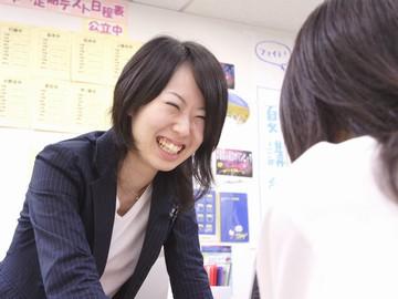 個別指導 明光義塾 浅草教室(3500119)のアルバイト情報