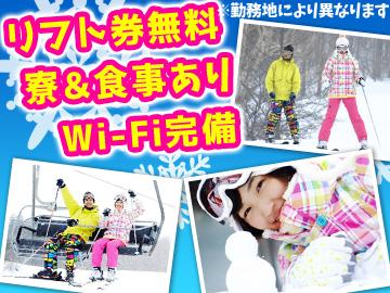 株式会社宝木スタッフサービスのアルバイト情報