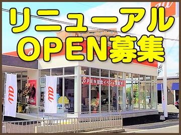 株式会社エムシーアイ 〜auショップ★3店舗同時募集★〜のアルバイト情報