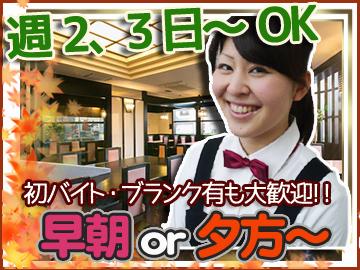 伊勢シティホテル 石かわ 伊勢店のアルバイト情報