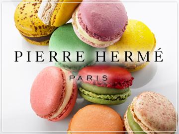 多くのスイーツファンから絶賛される「ピエール・エルメ・パリ」であなたも一緒に働きませんか?