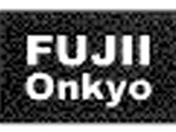 藤井音響のアルバイト情報