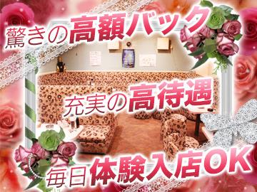 club  Bamboo 【バンブー】 のアルバイト情報