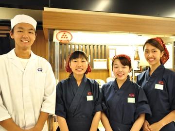 そじ坊 東京エリア5店舗同時募集のアルバイト情報