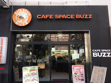 (1)エムズ珈琲 (2)Cafe Space BUZZ(バズ)のアルバイト情報