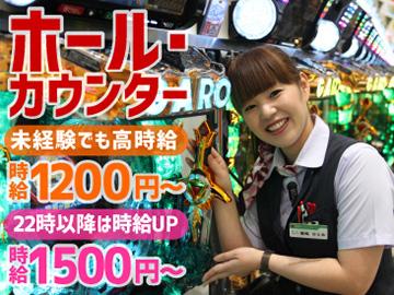フェイス700宮田本城のアルバイト情報