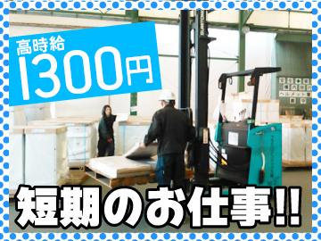 株式会社KDP ※広告No.170170-04のアルバイト情報