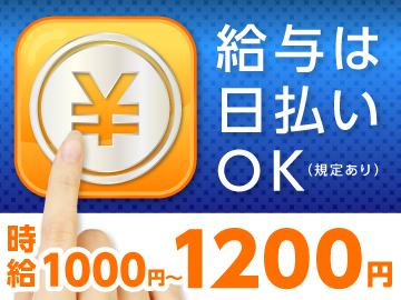 (株)セントメディアSA西 福岡 SPT/sa400102のアルバイト情報