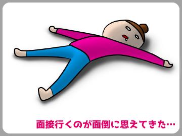 株式会社オールキャスティング 関西支社のアルバイト情報