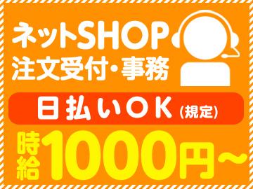 (株)セントメディアCC西 北九州/cc400201のアルバイト情報