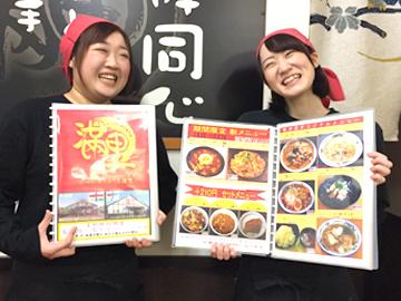 らーめん・餃子専門店 満里 坂井店のアルバイト情報