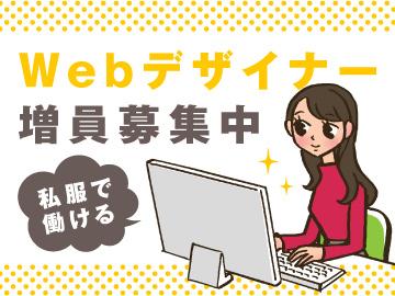 北菱フォト株式会社のアルバイト情報