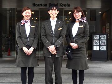 ハートンホテル京都のアルバイト情報
