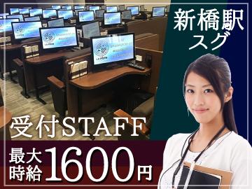 株式会社トゥー・ワンプロモーション 東京オフィスのアルバイト情報