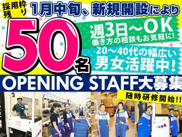 アサヒロジスティクス(株) 常温横浜緑物流センターのアルバイト情報