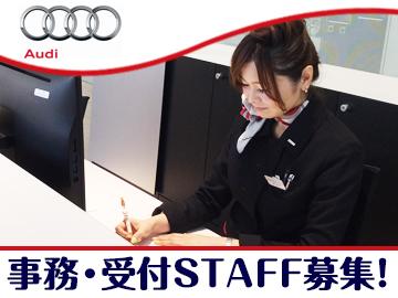 Audi 天白・名東/Volkswagen 小牧(株式会社アイカーズ)のアルバイト情報